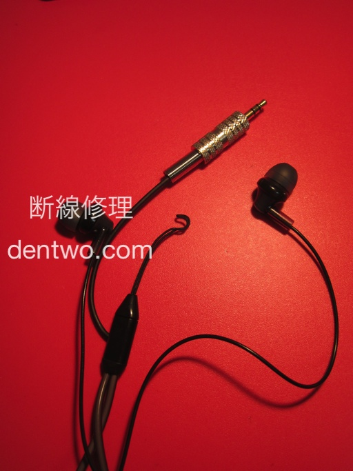 Panasonicのネックストラップイヤホン・RP-HJE150の断線の修理画像です。Oct 16 2014IMG_1731