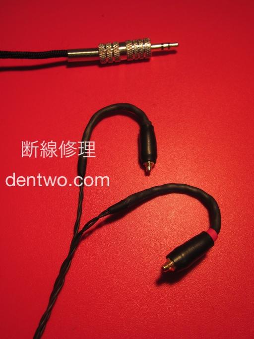 MMCXコネクタ(UE900等)規格の交換用ケーブルの断線の修理画像です。Oct 18 2014IMG_1760