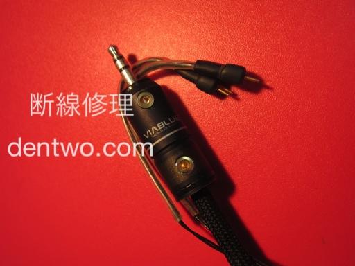 10pro用ケーブル・Null audio LuneのViaBlueプラグの分解、洗浄、再利用修理後の画像です。Oct 20 2014IMG_1768