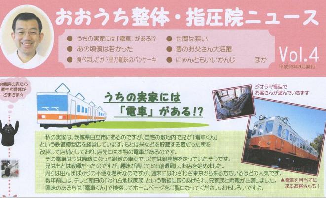 嘉孝ブログ2