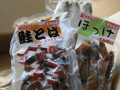 akinomikaku_0907_2014_5.jpg