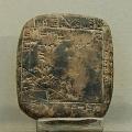 240px-Map_Umma_Louvre_AO5677.jpg