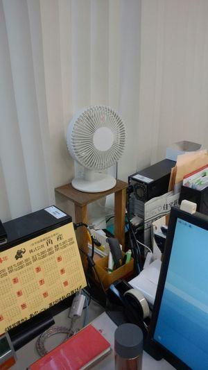 扇風機置き場②