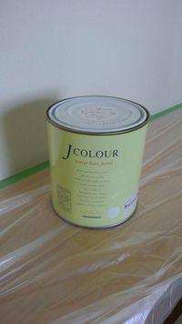 床井家塗装塗料