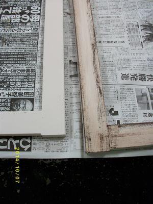 本棚扉塗装エイジング
