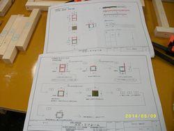 IMGP2366.jpg