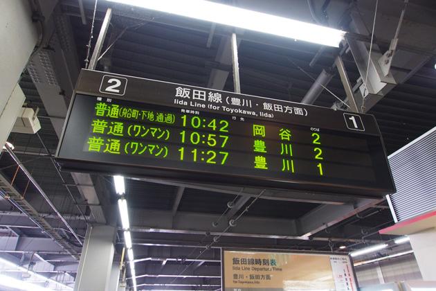 20140813_toyohashi-01.jpg