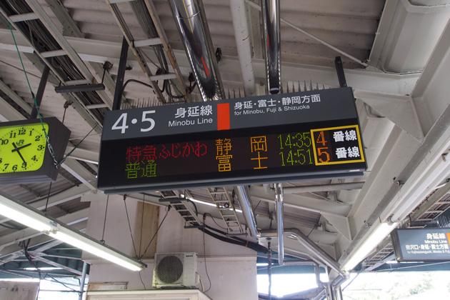 20140815_kofu-01.jpg