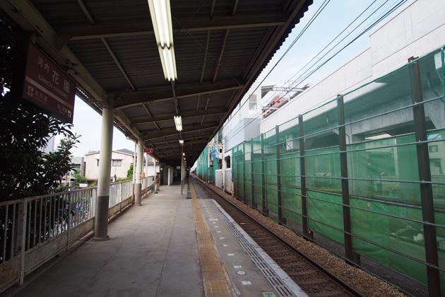 20140907_kawachi_hanazono-01.jpg