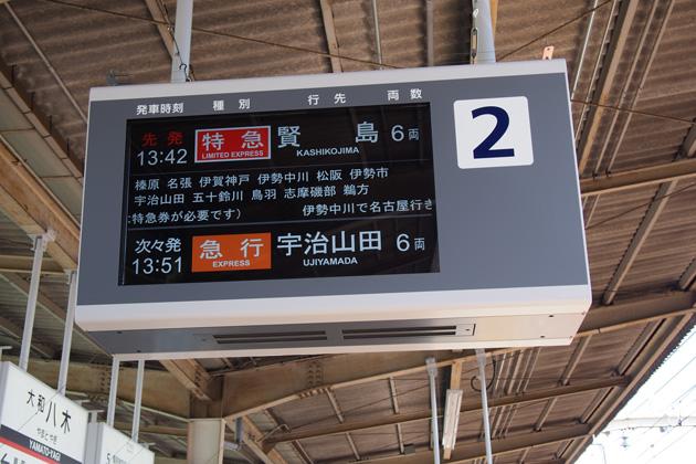 20140913_yamato_yagi-01.jpg