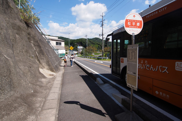 20140914_matsudairago-01.jpg