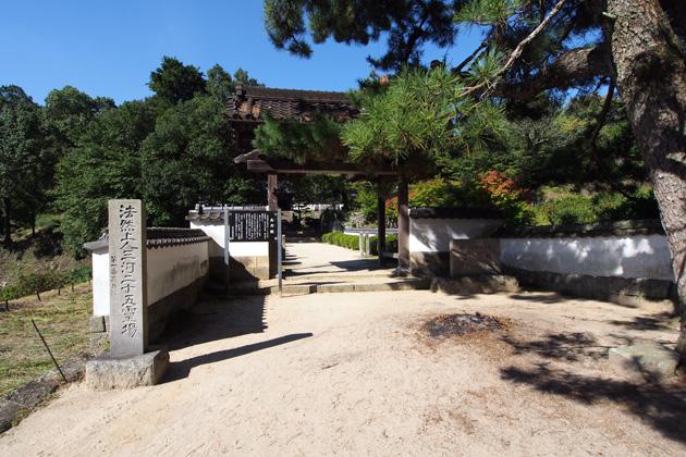 20140914_matsudairago-03.jpg