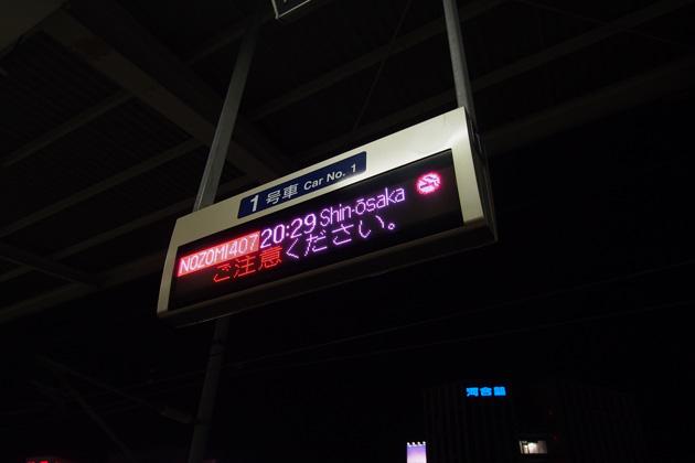 20140915_nagoya-01.jpg