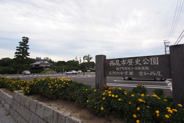 20140915_nishio_castle-01.jpg