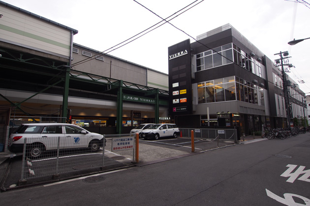 20140920_morinomiya-02.jpg