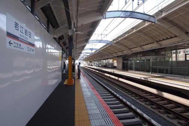 20140921_wakaeiwata-03.jpg