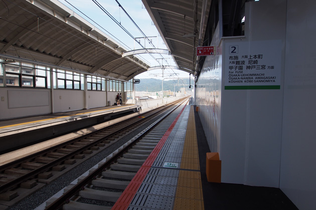 20140921_wakaeiwata-04.jpg