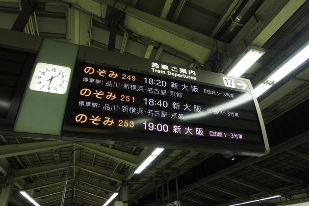 20141011_tokyo-01.jpg