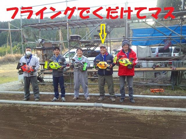 IMG_20140223_171916.jpg