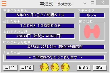 2014y10m11d_225122306.jpg