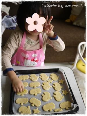 ハロウィンクッキー作り