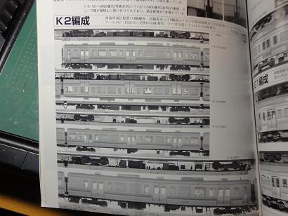 DSC04159.jpg