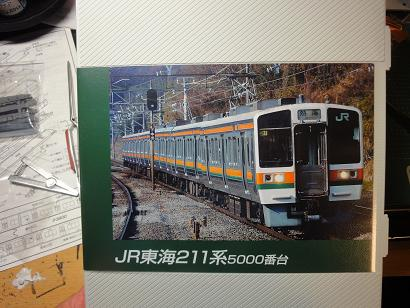 DSC04425.jpg