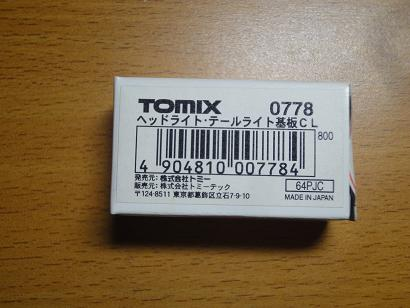 DSC04594.jpg