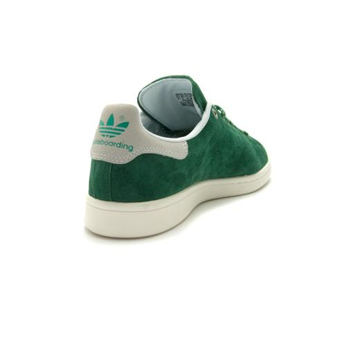 adidas-stan-smith-skate-amazon-green-3.jpg