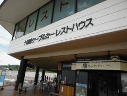 DSCF6842.jpg