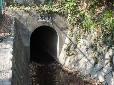 相模原幹線用水路(大堀)望地隧道出口