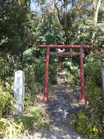 熊野稲荷前新堀の碑