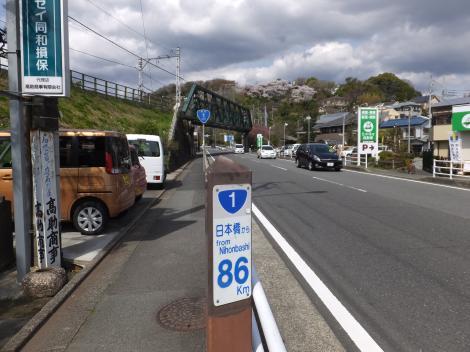 R1箱根板橋