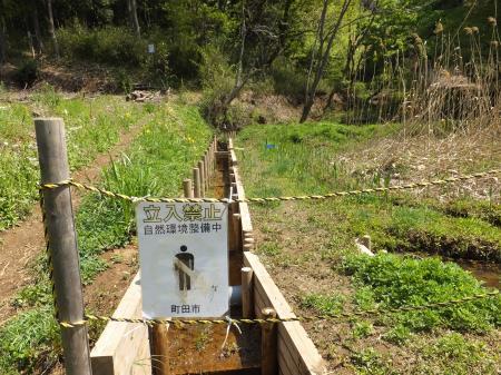 町田市の立入禁止看板