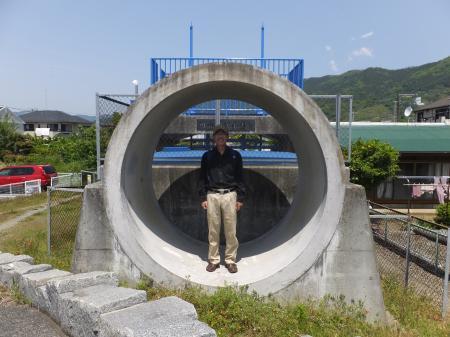 川音川サイフォン・原形の碑