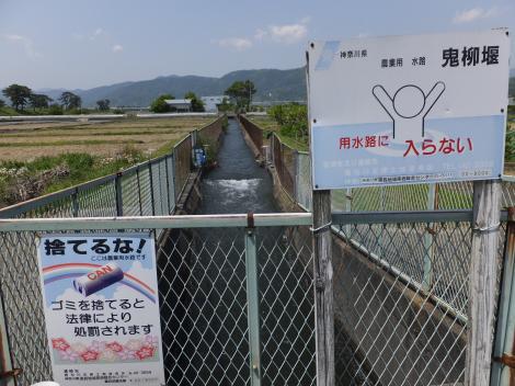鬼柳堰注意看板・大井高校前