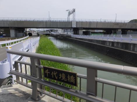 酒匂堰・千代境橋