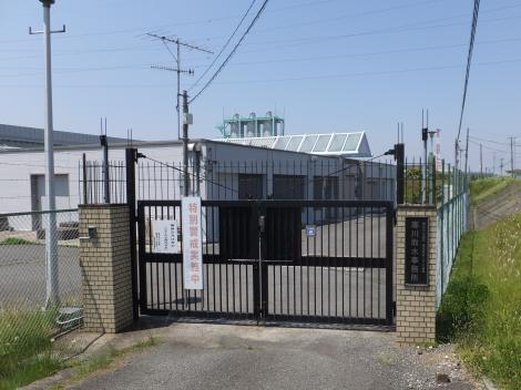 横浜市水道局・横須賀上下水道局寒川取水事務所