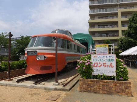 小田急線開成駅前・ロマンスカー