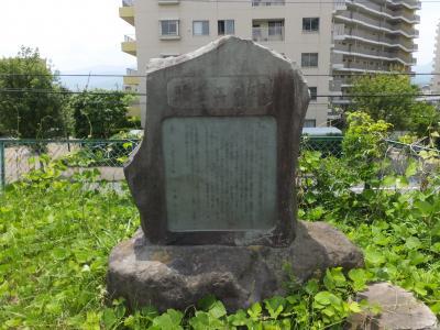 頭首工の碑