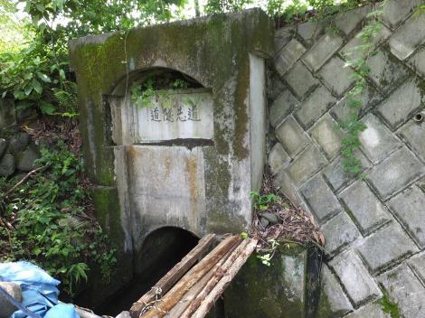 弁天橋下頭首工・道志隧道出口
