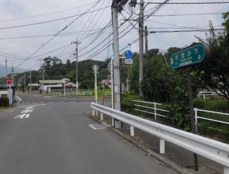 愛川町角田・横須賀水道みち