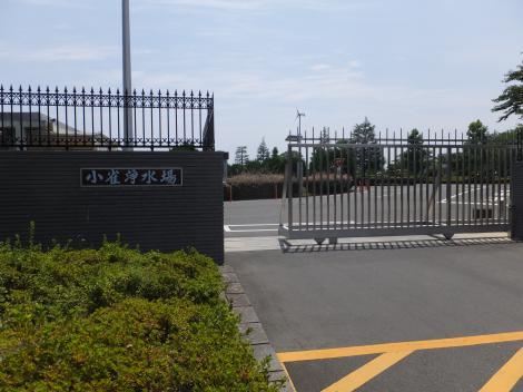 小雀浄水場正門