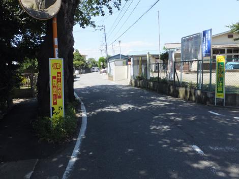 久保沢道・四ツ谷公民館付近