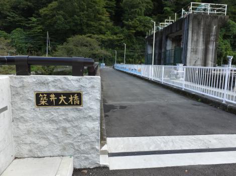 相模ダム管理橋・築井大橋