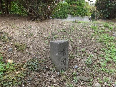 横須賀水道境界杭・藤沢市渡内