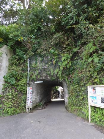 鎌倉市台の隧道