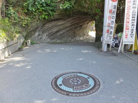 有馬系統横須賀水道みち・北鎌倉駅前