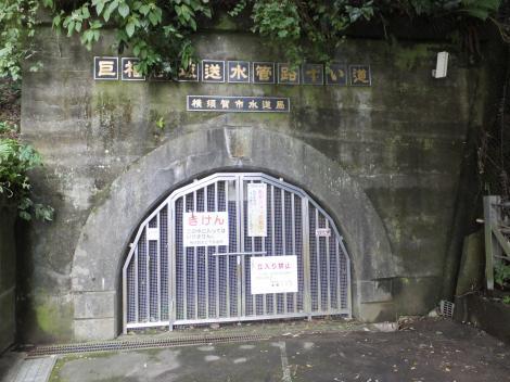 巨福呂坂送水管路隧道