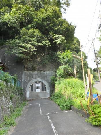 巨福呂坂送水管路隧道出口